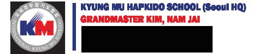 Kyung Mu Hapkido School